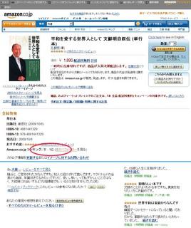 AmazonImg1007.jpg