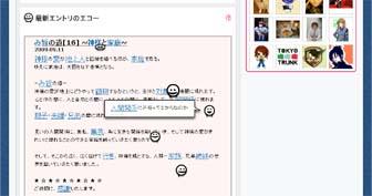 Blogram2.jpg