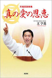 HyonBookImg.jpg