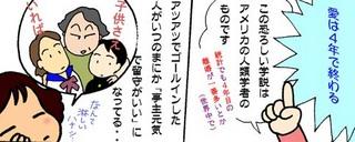 Manga1seen.jpg