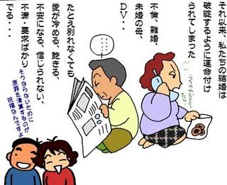 Manga2seen.jpg