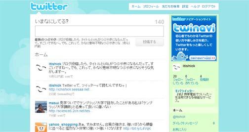 TwitterImg.jpg